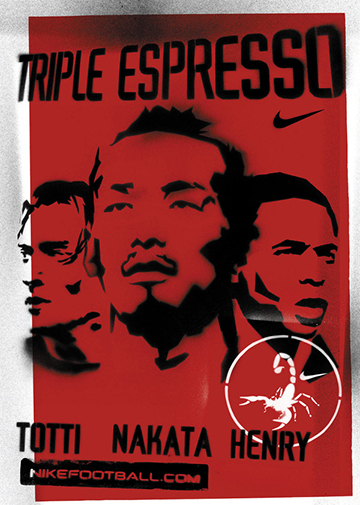 nike the cage