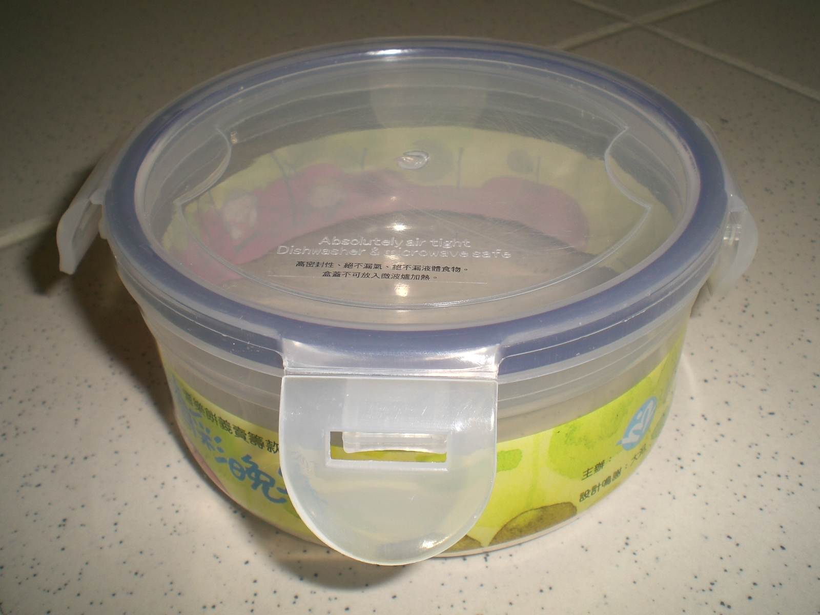 Plastic_Cover_-_Air_tight_for_foods