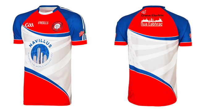 buy popular 8e40c 1f2f8 A Ranking Of All The 34 Inter-County Jerseys That We'll All ...