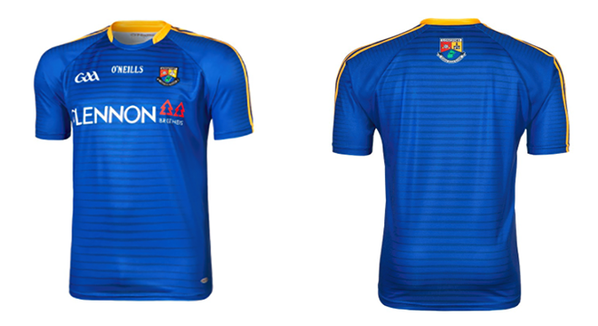 buy popular c2569 1bfcc A Ranking Of All The 34 Inter-County Jerseys That We'll All ...