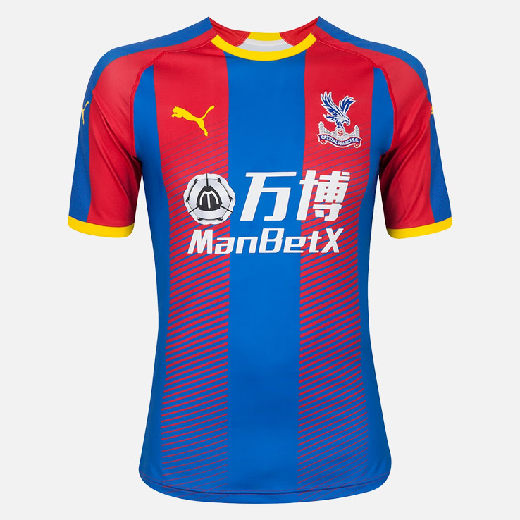 Crystal Palace have absolutely knocked it out of the park with all of their  kits this season 96a45492a
